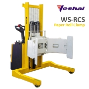 Paper Roll Clamp - For more information on the Veshai product range, click here.