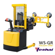 Vaccuum Lifter  - For more information on the Veshai product range, click here.