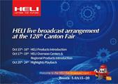 Heli invites you to attend the 128th Canton Fair Online