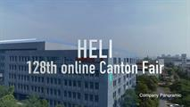 HELI successfully presented in the 128th Online Canton Fair