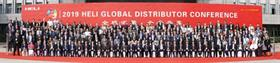 Distributors from more than 90 countries attended