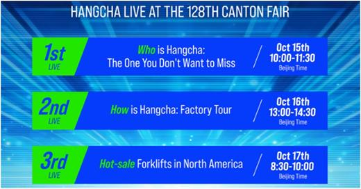 10/15-10/17 Let's find out who is Hangcha