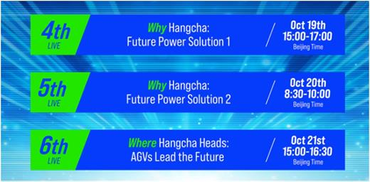 10/19-10/21 Future power solution and AGVs
