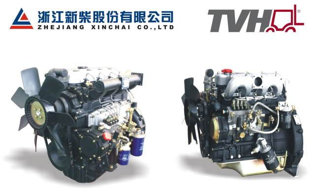 TVH Becomes Official Distributor Xinchai Engines and Spare Parts